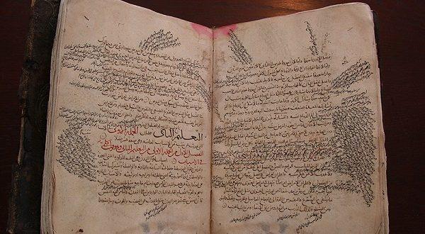 Islam Wariskan 3 Ilmu Untuk Melawan Covid-19