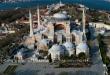 Erdogan Resmikan Hagia Sophia Sebagai Masjid, Sholat Jum'at Perdana Digelar 24 Juli