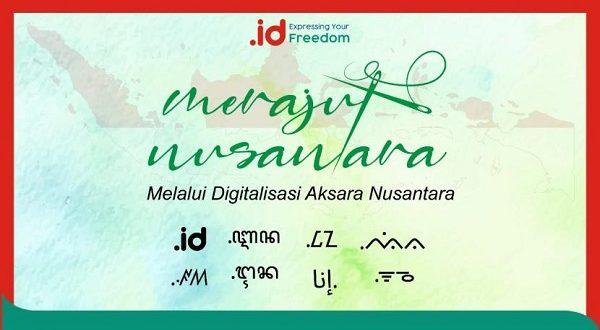 Digitalisasi Aksara Nusantara Upaya Menjaga Literasi dan Lestarikan Budaya