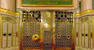 Bagaimana Hukum menggambar Wajah Nabi Muhammad? Ini Hasil Ijma' Para Ulama