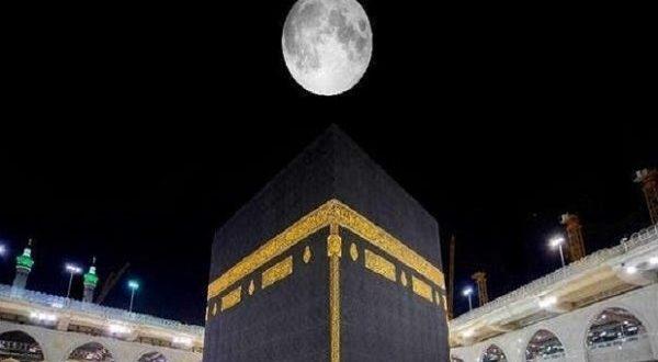 Astronom Arab Saudi Jelaskan Fenomena Langka Bulan Purnama Tepat Diatas Ka'bah