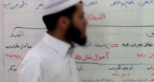 4 Kiat Sukses Belajar Menurut Imam Syafi'i
