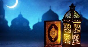 Fadhilah Lailatul Qadar, Tanda-Tanda dan Cara Mendapatkannya