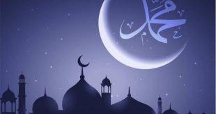 Hari Libur Nasional Maulid Nabi Muhammad Digeser jadi 20 Oktober 2021